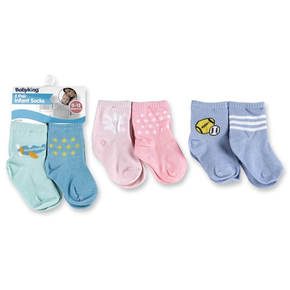 Infant Socks-2 Pack