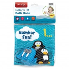 Playtex Baby First Bath Book
